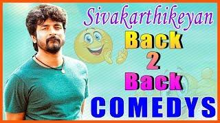 Sivakarthikeyan Comedy Scenes   Comedy Scenes   Robo Shankar   Sathish