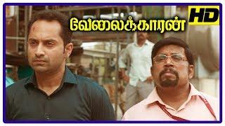 Velaikkaran Movie Best Scene   Sivakarthikeyan learns the truth about Fahad   Thambi Ramaiah