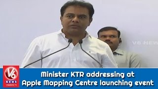 Minister KTR Excellent Speech At Apple Mapping Centre Launching Event | Hyderabad | V6 News