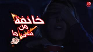 اسعد الله مساءكم | أبو حفيظة يقدم أنواع المصريين في السينما
