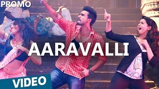 Aaravalli Promo Video Song | Velainu Vandhutta Vellaikaaran | C.Sathya | Releasing on 3rd June