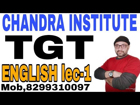 Xxx Mp4 TGT ENGLISH Lec 1 3gp Sex