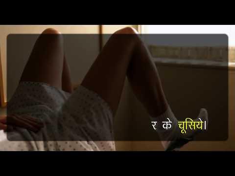 Xxx Mp4 योनी चाटने के फायदे और नुकसान Health Benefits And Guide Eating Pussy Hindi 3gp Sex