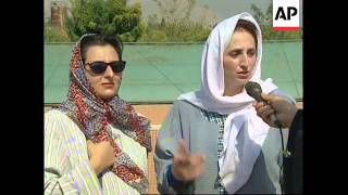Iran - Measures to encourage women in sport