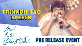 Trinadh Rao Nakkina Speech - Hello Guru Prema Kosame Pre-Release Event - Ram Pothineni, Anupama