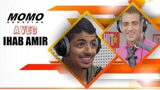 Ihab Amir avec Momo - إيهاب أمير مع مومو - الحلقة الكاملة