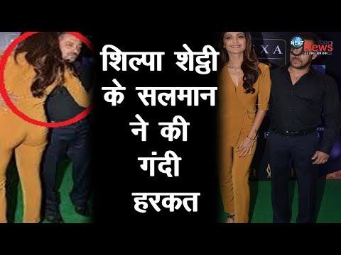 Xxx Mp4 Shilpa Shetty के साथ Salman Khan ने किया गंदा काम VIRAL हुई ये PHOTO उड़ा देगी होश Shilpa Salman 3gp Sex