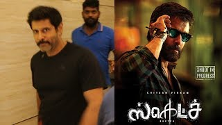 Chiyaan Vikram At Vetri Theatre Sketch Movie Public Review FDFS Celeb | Tamanna | Vijay Chander