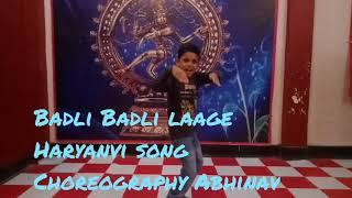 Badli Badli Laage / Dance choreography abhinaw / kada crew pbh
