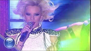 EMILIA - PROBVAY ME / Емилия - Пробвай ме, live 2010