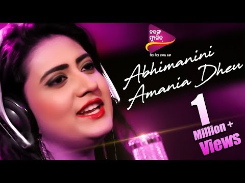 Xxx Mp4 Abhimanini Amania Dheu Barsha Goodly Rath Superhit Song Odia Music 3gp Sex