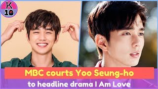 MBC courts Yoo Seung-ho to headline drama I Am Love