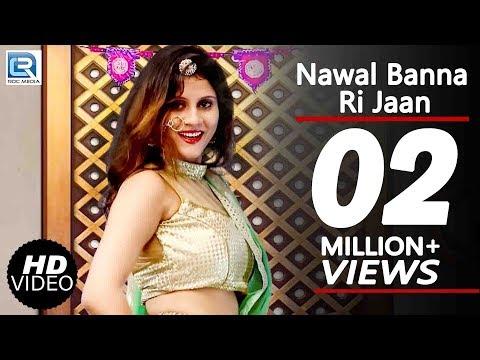 Xxx Mp4 Nawal Banna Ri Jaan 20 Lakh Views Rajasthani VIVAH Songs 2017 FULL Video Suresh Pareek Song 3gp Sex