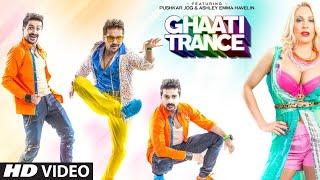 GHAATI TRANCE Video Song | Jaspreet Jasz,Sonu Kakkar | Sachin Gupta| Latest Hindi Song | T-Series
