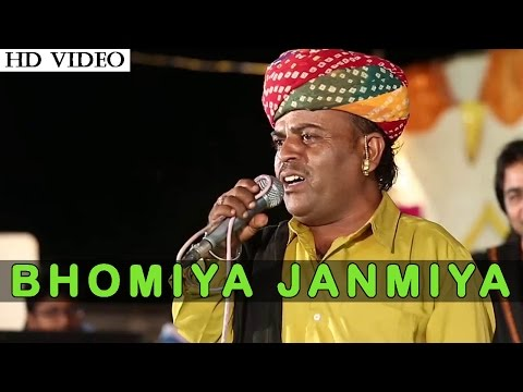 Xxx Mp4 Champe Khan Live 2015 39Bhomiya Janmiya39 FULL VIDEO Song Rajasthani Desi Bhajan NEW Song 3gp Sex