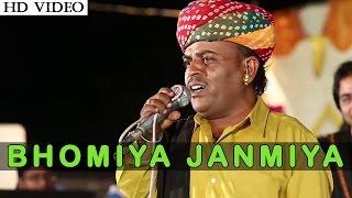 Champe Khan Live 2015 | 'Bhomiya Janmiya' | FULL VIDEO Song | Rajasthani Desi Bhajan | NEW Song