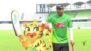 Tamim's tips for Tinga-the future of Bangladesh Cricket