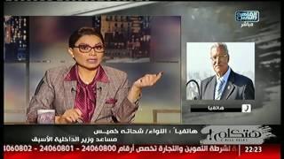 هتكلم   الشيخ محمد المغربى يكشف عن حقيق نصب قنوات العلاج الروحانى