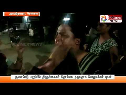 Xxx Mp4 Chennai Clash Between Transgender And Police Public Files Complaint Against Transgender 3gp Sex