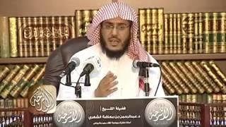 تفسير سورة المائدة من الآية 71 إلى الآية 73   د  عبد الرحمن بن معاضة الشهري