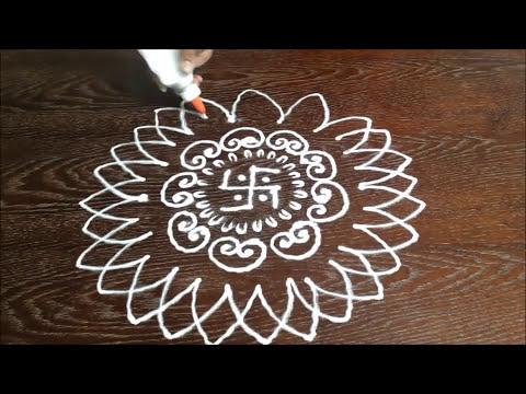Flower  rangoli design || free hand ragoli design || rangoli || rangoli design step by step