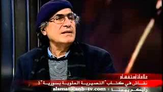 النصيرية العلوية بسورية! د. رشيد الخيّون