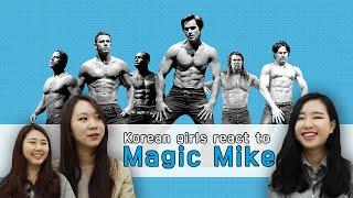 Korean girls react to 'Magic Mike' (ENG Sub)