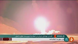 Zo neemt Iran wraak op IS