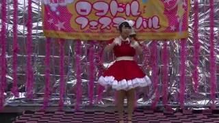 りんりん(清水梨花) 第58回ロコフェス ♪ ドキッ!こういうのが恋なの?
