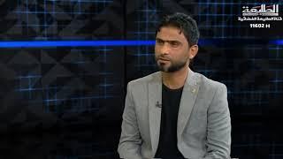 أحمد صلاح يكشف سر حادثة الشتم الشهيرة مع هوار ملا محمد في خليجي 18