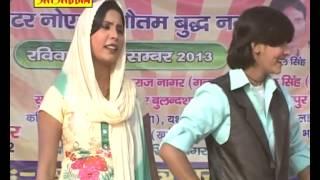 HARYANVI RAGNI----Piya Le Chal Khat Usare Mai Ho Sove Sasu Nanad ---(SUSHMA KAUSHIK & SONU)