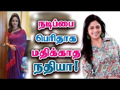 நடிகை நதியா பற்றி நீங்கள் அறியாதவை - Actress Nadhiya Biography | Tamil Cinema News
