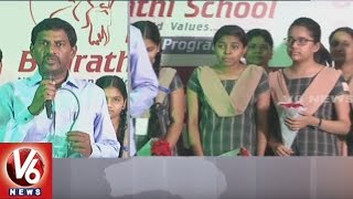 Ravindra Bharathi School Students Secure Top Grades In SSC 2017 Results | Hyderabad | V6 News