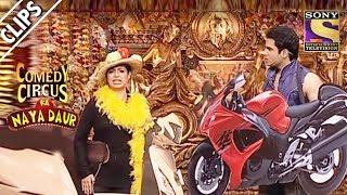 Priya Attends Ather's Swayamvar   Comedy Circus Ka Naya Daur