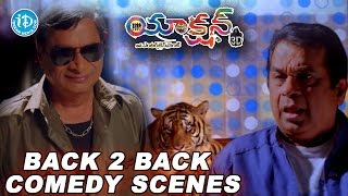 Action 3D Movie Back 2 Back Comedy Scenes | Allari Naresh, Neelam Upadhyaya, Shyam, Sneha Ullal