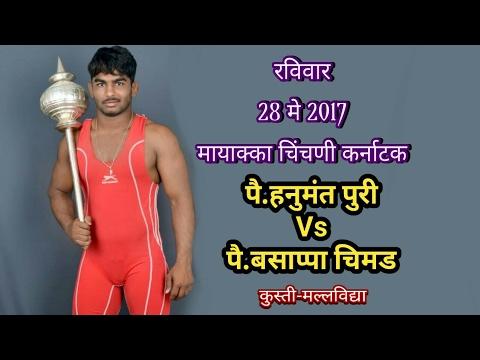 Xxx Mp4 Hanumant Puri Vs Basappa Chimad At Mayakka Chinchani 3gp Sex