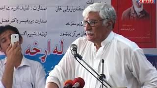 Remembering Afzal Khan Lala Part 2/2