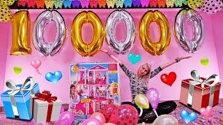 Wygraj Barbie Dreamhouse 🎉 Specjał 100 000 subskrybcji 🎉 Rozdanie domek dla lalek 🎉 4K
