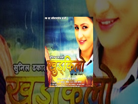 Xxx Mp4 KHUDKILO New Nepali Full Movie Ft Richa Singh Thakuri Kiran Laukol Shusma Karki 3gp Sex