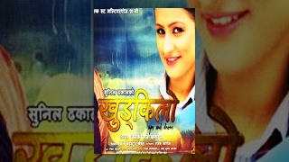 KHUDKILO | New Nepali Full Movie Ft. Richa Singh Thakuri, Kiran Laukol, Shusma Karki