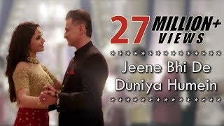 Jeene Bhi De  Best Sad Romantic Song  Broken Hearts   Arijit Singh
