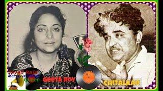 GEETA ROY & CHITALKAR-Film-BACHKE REHNA-1948-Aji Pyaar Se Moonh Na Morna-[ Rare Duet ]