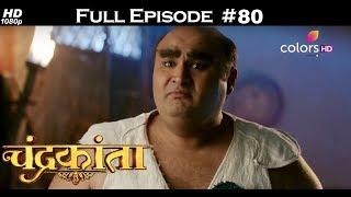 Chandrakanta - 1st April 2018 - चंद्रकांता - Full Episode