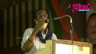 Gangai Amaran Supporting BJP Party | Open Talk