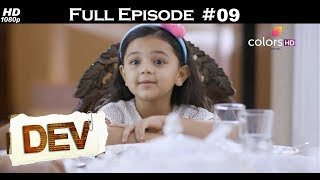 Dev - 2nd September 2017 - देव  - Full Episode
