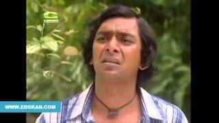 Bangla comedy natok ft chanchal chowdhury & Hasan