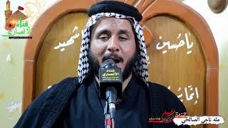 نعي علـّۓ السيده رقيه .مله ناجي الصالحي سوق الشيوخ .التصوير والمونتاج علي اكرم