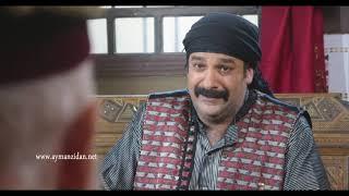 باب الحارة ـ شاب يتهجم على ابو عصام !!! شوو القصة ـ ايمن زيدان ـ عباس النوري
