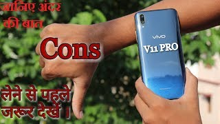 Vivo V11 Pro Real Life Usage Review a.k.a Problem Discussion After 72 Hours ! Should You Buy ?