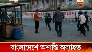 bangladesh violence continues